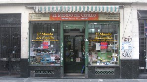 El Mundo del Cepillo - Casa Ejtman - Buenos Aires - Argentina